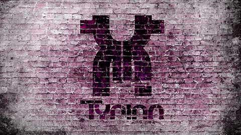 tyrian_wall